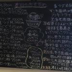 寿司・刺身・魚料理